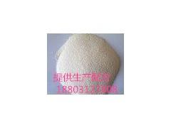 【薦】PVC 40目磨粉料