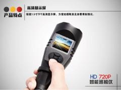 HD720P智能巡檢儀鐵路局手電式智能巡檢儀廠家現貨供應