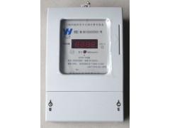 撫順市電子式預付費電能表-礦區專用智能電表價格