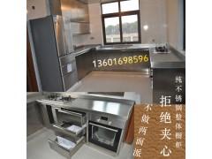 不锈钢拉丝橱柜 304不锈钢整体橱柜定制 上海无甲醛橱柜