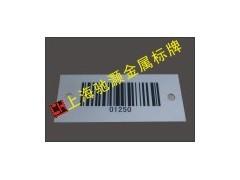 医疗器械金属条形码/机械金属铝牌/机械设备标牌