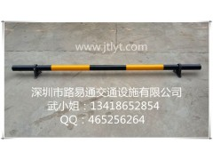 擋輪桿 擋輪桿價格 擋輪桿在深圳的價格