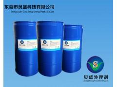 塑膠外殼上噴UV光油出現了大量的塵點是怎么回事?如何解決?