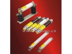 高压熔断器|高压熔断器价格|高压熔断器厂家供应产商