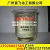优级品氯化石蜡52