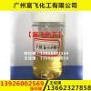 环保型氯化石蜡52