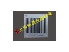 防偽金屬條形碼標牌/防腐蝕金屬標牌/蝕刻金屬條形碼標牌