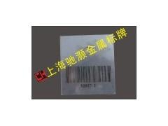 英文金屬條形碼標牌/家具家電金屬條形碼/室內設計金屬標牌