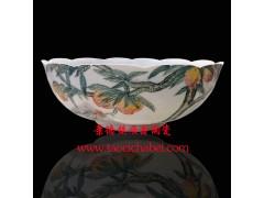 景德镇陶瓷寿碗 老人生日寿辰用碗