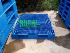 田字網格塑料托盤1210,塑料墊板1210