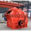 石料厂专用PF-1210反击破碎机高罗板锤配件铸造厂家
