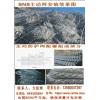 四川边坡主动网GPS2柔性防护网生产销售供应厂家价格便宜