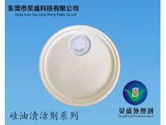 厦门供应硅油清洗剂 专业清洗光学镜片加工残留污渍