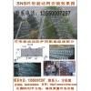 重庆rxi075环形网边坡被动网柔性被动网最大生产供销商