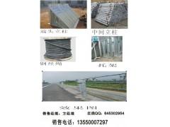 湖南湖北鋼絲繩纜索護欄公路防撞欄纜索護欄生產廠家價格低