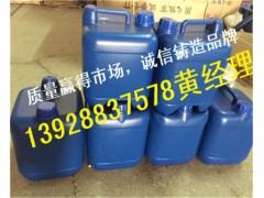 节能高效醇基燃料添加剂、通用型环保油助燃剂、醇油炉头