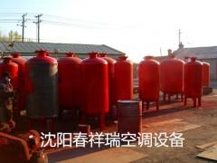 白山 梅河 四平 消防稳压罐 定压罐 膨胀罐价格