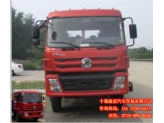 新款国四东风特商玉柴160马力单桥6米5平板自卸载货车