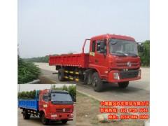 東風特商EQ3160GF7單橋平板自卸載貨車