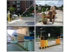 三门峡小区停车场系统厂家,周口商丘智能停车场管理系统采购批发