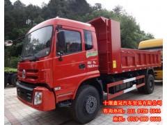 東風特商EQ3120GF自卸車 東風特商180單橋自卸車報價