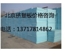 北京擠塑板價格