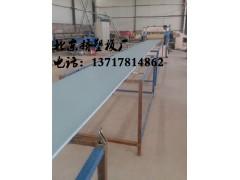 挤塑板厂,北京挤塑板,北京挤塑板厂