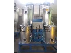 山東軟化水設備生產廠家低價銷售鍋爐軟化水設備