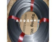 調直拉伸彈簧鋼線 1065耐高溫彈簧鋼線 1065線材