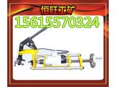 供應ZG-1X13型電動鋼軌鉆孔機  通用鋼軌鉆孔機