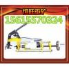 ZG-2X13型電動鋼軌鉆孔機