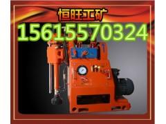 產金牌ZLJ250礦用探水鉆機