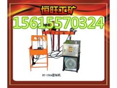 供應金屬礦專用的全液壓探礦取芯鉆機