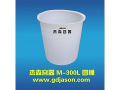 300L东莞电镀、化工、印染行业用酸洗圆桶