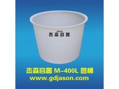 400L东莞供应食品行专用耐酸碱腌制发酵圆桶