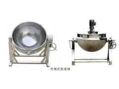 高温夹层锅|蒸汽夹层锅|可倾式夹层锅