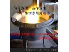 供應甲醇油猛火灶 生物油三角猛火爐大排擋炒菜專用