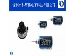 KHD品牌WXD3-13-2W发电机电位器10圈线绕电位器
