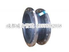 崇州JGD型可曲挠橡胶接头厂家代理销售