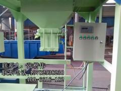 玉米定量包裝機-玉米打包機 計量封口灌包機