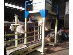 玉米包裝機/玉米自動定量包裝機/打包機