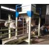 玉米包装机/玉米自动定量包装机/打包机