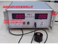檢測專用激光功率計