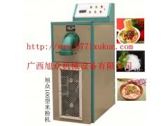桂林紅薯粉條機,平樂粉絲機,陽朔米粉機
