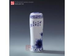 北京陶瓷保温杯 双层男女礼品保温杯定做 商务保温杯批发