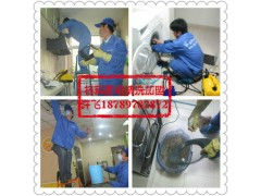 格科家電清洗加盟-家電維修行業最新的增值項目