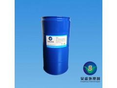 环保无卤型尼龙底水  安全优异树脂进入化工行业