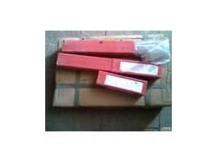 R107耐熱鋼焊條報價