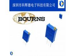 BOURNS品牌3296W微调电阻器多圈微调可调电阻