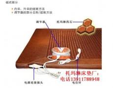 青島麗可托瑪琳床墊型號規格、青島麗可托瑪琳床墊價格: